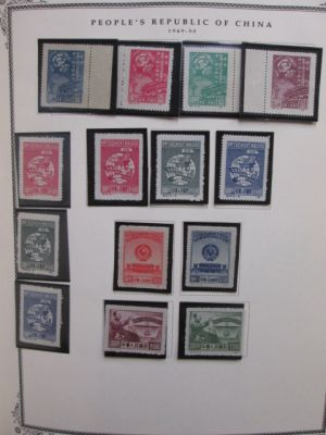 PRC - BEAUTIFUL HIGHLY COMPLETE MOSTLY MINT COLLECTION TO 1985 - 402941
