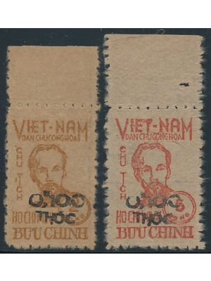 (O6-O7), VERY FINE, ungummed as issued - 403080