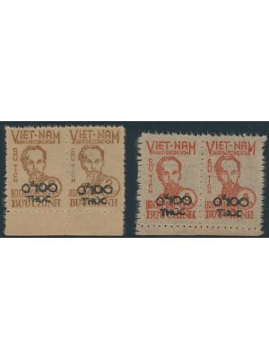 (O6-O7), pairs, VERY FINE, ungummed as issued - 403081