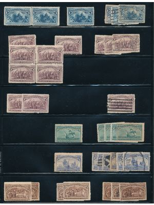 (230-240), mint and used stock - 403408