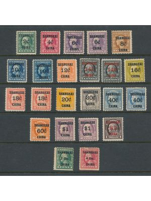 (K1/K18), mint selection - 403411