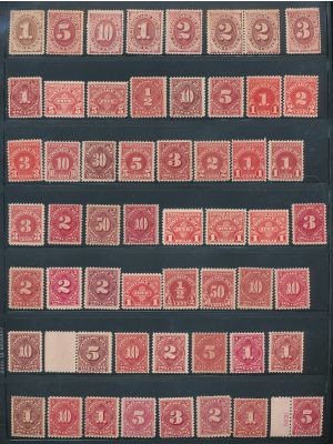 POSTAGE DUES - BEAUTIFUL SELECTION PACKED WITH BETTER - 403514