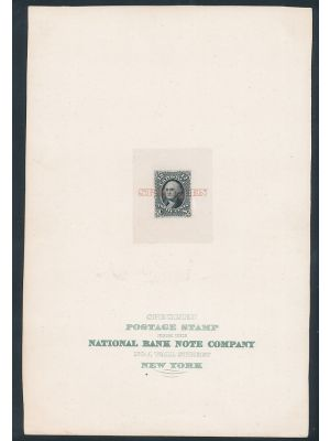 (69S), specimen on India paper, EXTREMELY FINE - 403590