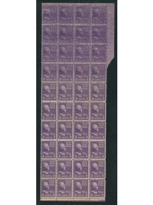 (807), VARIOUS FRANKS & ERRORS, about 170 stamps - 404062