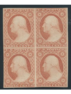 (11), Block of 4, VERY FINE, No Gum - 404206