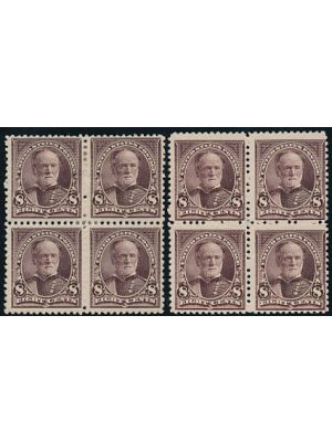 (257), 2 blocks of 4, VERY FINE, og, 1 block NH - 404566