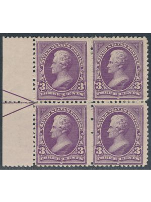 (253), arrow block of 4, VERY FINE, og - 404567