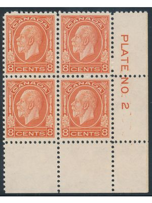 (200), plate # block of 4, VERY FINE, og, NH - 404715
