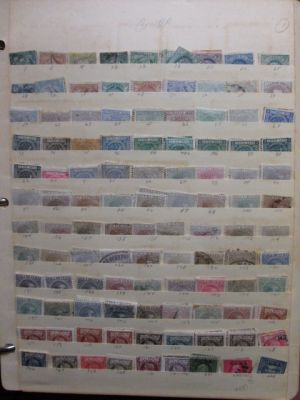 CUBA- STOCK BOOK FULL OF MAINLY USED  - 404828