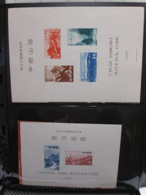 JAPAN - PREMIUM ALL-MINT SOUVENIR SHEET SELECTION - 404963