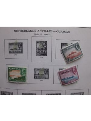 NETHERLANDS COLONIES - VERY NICE MINT COLLECTION - 405075