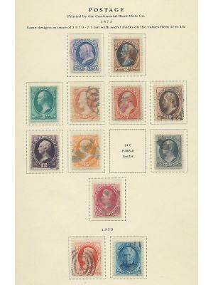 (156-163, 165-166, 178-179), choice set, VERY FINE - 405109