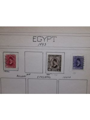 EGYPT - VERY NICE COLLECTION OF A COUPLE HUNDRED - 405133