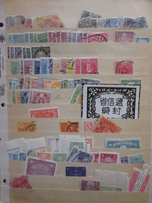JAPAN - VERY NICE SELECTION OF A COUPLE THOUSAND STAMPS - 405150
