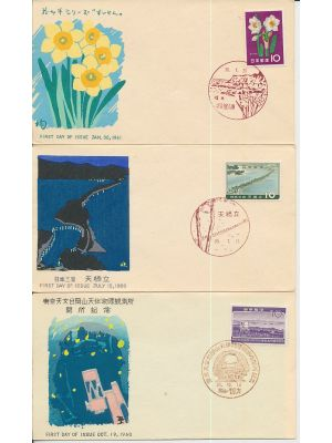 JAPAN FIRST DAY COVERS - about 200 - 405153