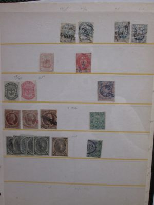 COLOMBIA - VERY NICE SPECIALIZED COLLECTION - 405191