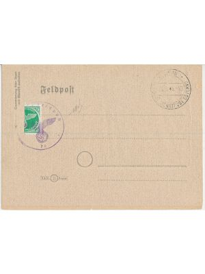 (MQ2var), 1944 Feldpost bisect on cover, very rare, (signed Bloch) - 405197