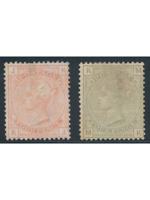 (69-70),  each with thin & light toning, FINE-VERY FINE, og - 405425