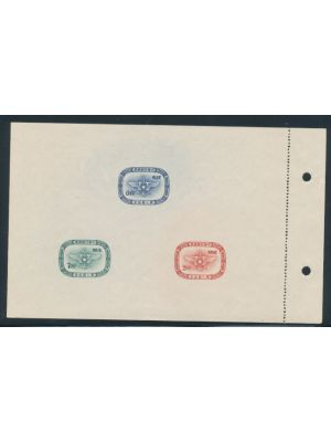 (1117a), EXTREMELY FINE, ungummed as issued - 405475