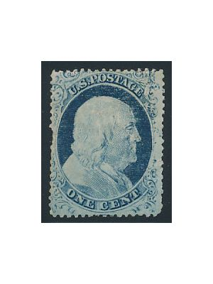 (23), short perfs, VERY FINE, og - 405497