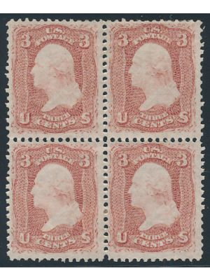 (65), block of 4, EXTREMELY FINE, og - 405710