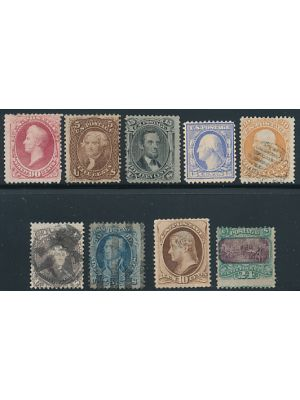 SELECTION OF ALL DIFFERENT BETTER STAMPS - 405716