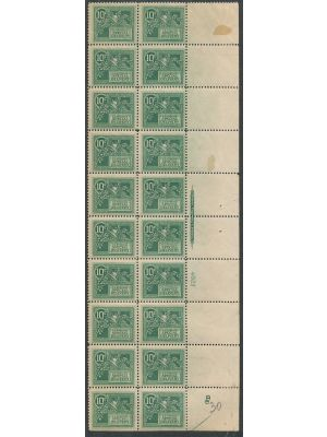 (E7), Plate # Strip of 20, Stamps all EXTREMELY FINE, og, NH - 405827
