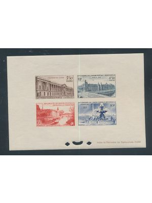 (581-584), deluxe proof, VERY FINE (Maury) - 405844