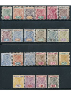 (1-3, 4a, 5-20), including 6a & 7a, VERY FINE, og - 406057