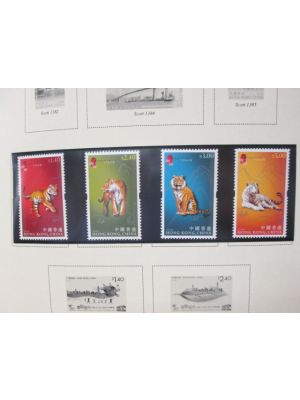 HONG KONG - WONDERFUL COLLECTION STORED IN A - 406072