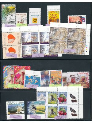"""""""S"""" - HIGH QUALITY SELECTION OF ALL MINT """"S"""" COUNTRIES WITH PREMIUM - 406230"""
