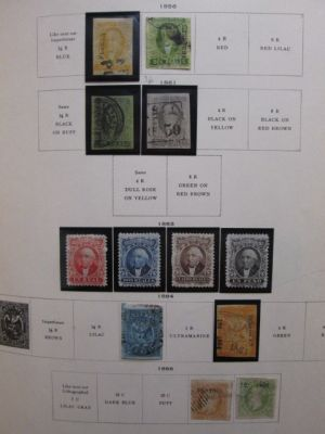 WELL FILLED COLLECTION OF HUNDREDS OF STAMPS - 406278