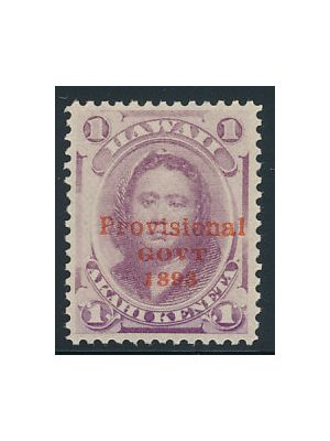 (53b), EXTREMELY FINE, og, NH (Scott value for hinged) - 406339