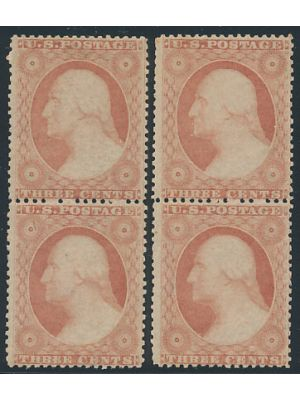 (26), 4 singles, VERY FINE, og, NH (Scott for hinged) - 406355
