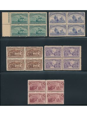 (232-236), blocks of 4, VERY FINE, og (26c is NH)  - 406360