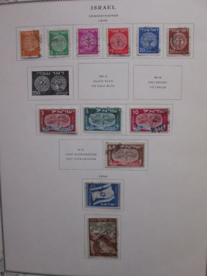 ISRAEL OVER 750 DIFFERENT STAMPS IN A BEAUITFUL, LIKE-NEW SCOTT ALBUM - 406396