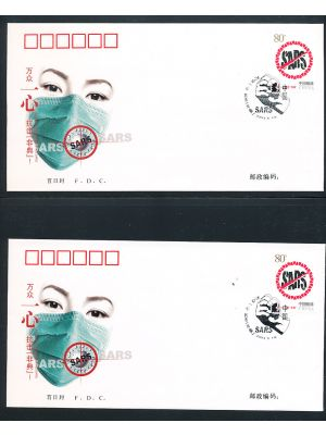 (3275), block of six and 3 First Day Covers, EXTREMELY FINE, og, NH - 406486