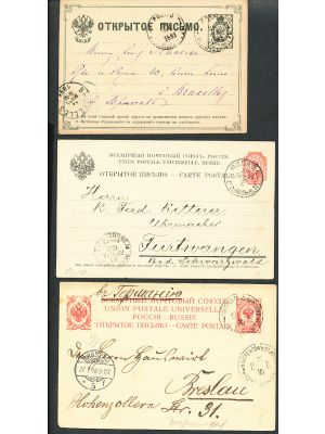 RUSSIA - COVERS - GROUP OF ABOUT 40 - 406551