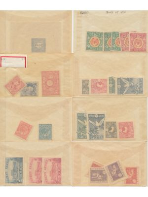 JAPAN - WONDERFUL MINT AND USED STOCK SELECTION - 406645
