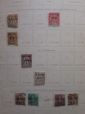 FRANCE & FRENCH COLONIES - VERY NICE COLLECTION - 406706