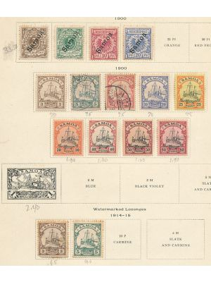 GERMAN COLONIES - HIGH QUALITY GERMAN DOMINION COLLECTION - 406825