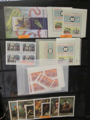 HUNGARY - MOSTLY MINT, ALL HIGH-QUALITY SELECTION OF THOUSANDS - 406846