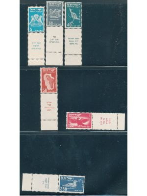 (C1-C6), with tabs, EXTREMELY FINE, og, NH - 406939