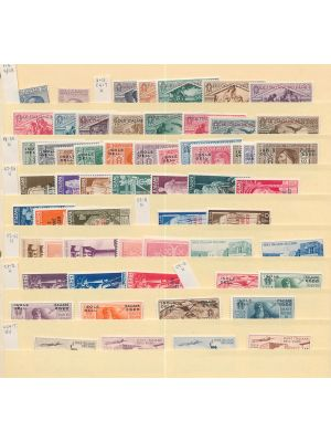 ITALY - OFFICES ABROAD - VERY NICE SELECTION OF - 407011