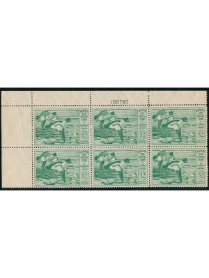 (RW16), plate block of six, VERY FINE, og, NH - 407152