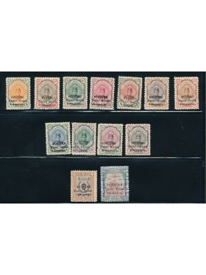 BUSHIRE - HIGH QUALITY ALL-MINT SELECTION - 407327