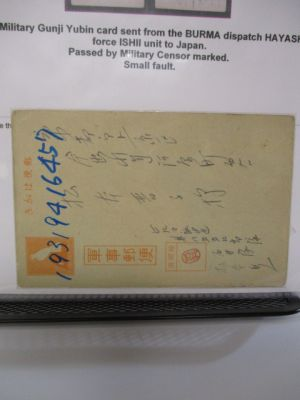 JAPAN - Occupation of Burma Covers- 407361