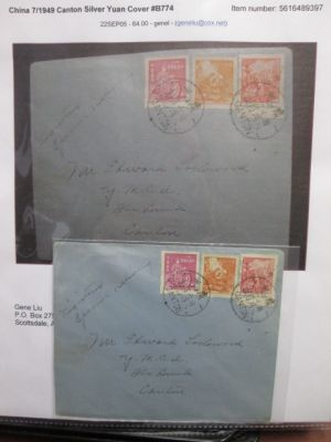 CHINA - SPECIALIZED COLLECTION WITH COVERS - 407363