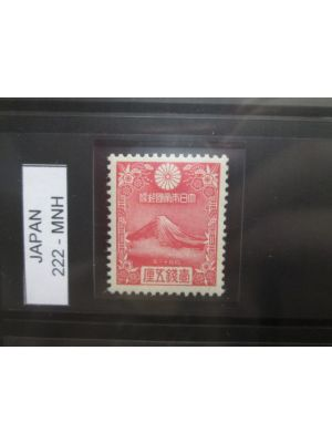 JAPAN - VERY NICE SPECIALIZED COLLECTION - 407400