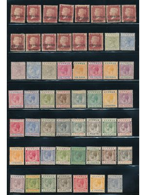 CYPRUS - IMPRESSIVE ALL-MINT SELECTION TO 1938 - 407471